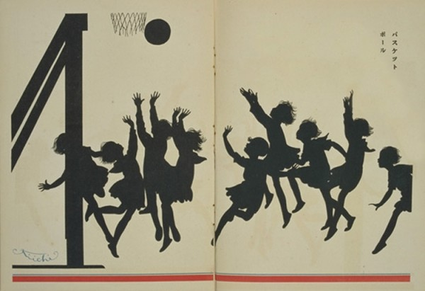 illustrated by Okamoto Kiichi,Basketball, 1928