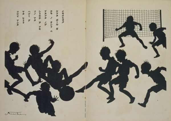 illustrated by Okamoto Kiichi,Football, 1928