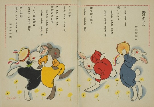 illustrated by Okamoto Kiichi,The