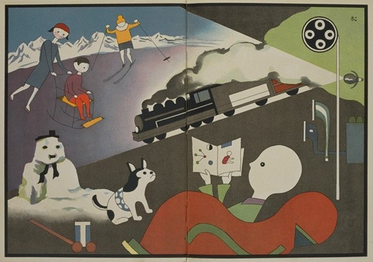 illustrated by Koga Harue,Winter, 1932
